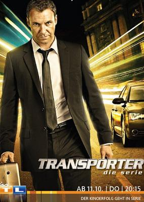 Перевозчик / Transporter: The Series - 2 сезон (2014) HDTVRip / HDTV 720p