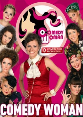 Comedy Woman (2015/2016) SATRip