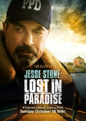Джесси Cтоун: Тайны парадиза / Jesse Stone: Lost in Paradise (2015) WEB-DLRip / WEB-DL