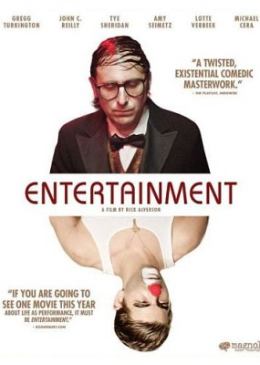 Развлечения / Entertainment (2015) HDRip / BDRip