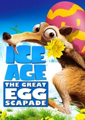 Ледниковый Период: Погоня за яйцами / Ice Age: The Great Egg-Scape (2016) WEB-DLRip / WEB-DL