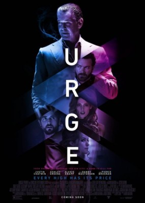 Импульс / Urge (2016) HDRip / BDRip