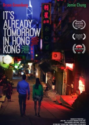 В Гонконге уже завтра / Already Tomorrow in Hong Kong (2015) WEB-DLRip / WEB-DL