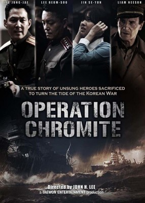 Операция «Хромит» / In-cheon sang-ryuk jak-jeon / Operation Chromite (2016) HDRip / BDRip