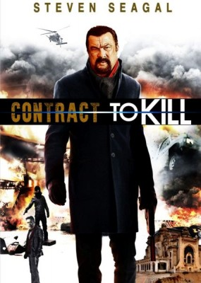 Контракт на убийство / Contract to Kill (2016) WEB-DLRip