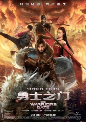 Врата воинов / Warriors Gate (2016)  HDTVRip / HDTV