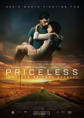 Бесценная / Priceless (2016) HDRip / BDRip