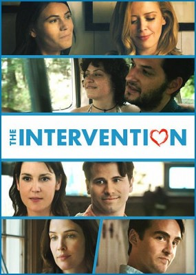 Вмешательство / The Intervention (2016) WEB-DLRip / WEB-DL