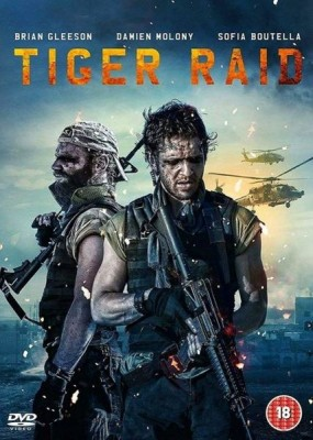 Рейд тигров / Tiger Raid (2016) WEB-DLRip / WEB-DL