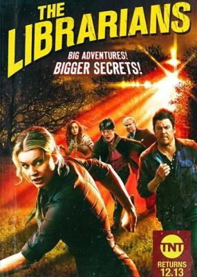 Библиотекари / The Librarians - 4 Сезон (2017) WEB-DLRip / WEBDL (720p, 1080p)