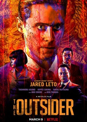 Аутсайдер / The Outsider (2018) WEB-DLRip / WEB-DL (720p, 1080p)