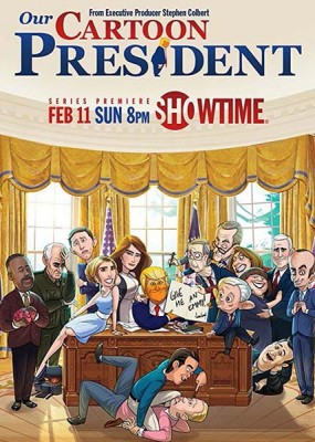 Наш мультяшный президент / Our Cartoon President - 1 сезон (2018) WEB-DLRip