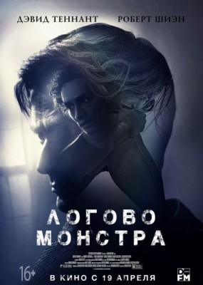 Логово Монстра / Bad Samaritan (2018) HDRip / BDRip (720p, 1080p)