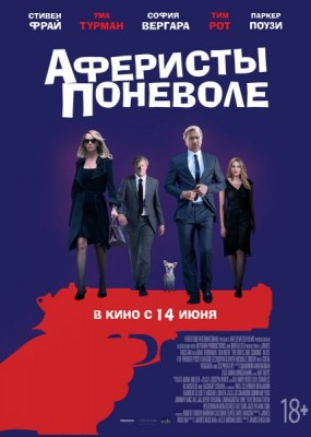 Aфepиcты пoнeвoлe / The Con Is On  (2018) HDRip / BDRip (720p, 1080p)