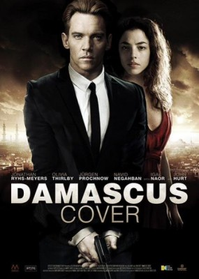 Дамасское укрытие / Damascus Cover (2017) WEB-DLRip / WEB-DL (720p)
