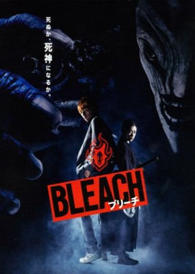 Блич / Bleach (2018) WEB-DLRip / WEB-DL (720p)