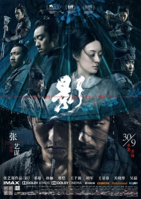 Тень / Ying (2018) WEB-DLRip / WEB-DL (720p)