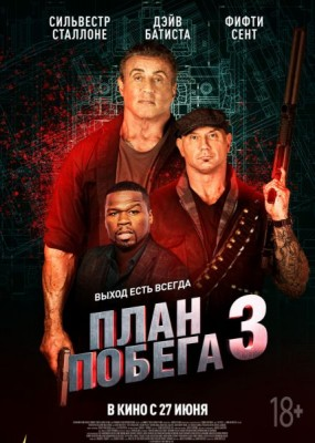 План побега 3 / Escape Plan: The Extractors (Extended Cut) (2019) HDRip / BDRip (720p, 1080p)