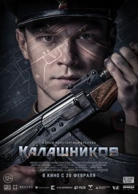 Калашников (2020) WEB-DLRip / WEB-DL (720p, 1080p)