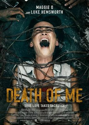 Моя смерть / Death of Me (2020) WEB-DLRip / WEB-DL (720p, 1080p)