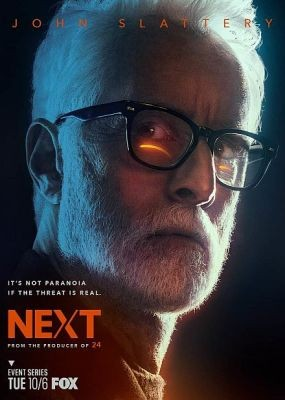 Некст / Next - 1 сезон (2020) WEB-DLRip / WEB-DL (720p, 1080p)