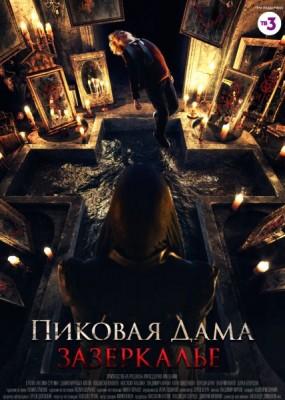 фильмы российские скачать фильмы бесплатно без регистрации