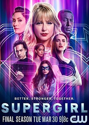 Супердевушка / Supergirl  - 6 сезон (2021) WEB-DLRip / WEB-DL (720p, 1080p)
